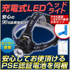LEDヘルメットライト 充電池セット ヘッドライト 夜間作業灯 防災グッズ 夜釣り 工事|outdoorgear