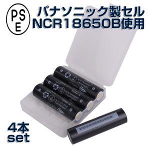 18650リチウムイオン電池 3400mAh 4本セット 充電池 懐中電灯 バッテリー 保護回路3個搭載|outdoorgear