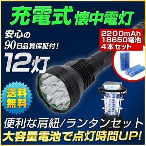 超強力ledライト 防災グッズ 充電式懐中電灯 LEDランタンセット カブトムシ クワガタ 虫捕りライト|outdoorgear