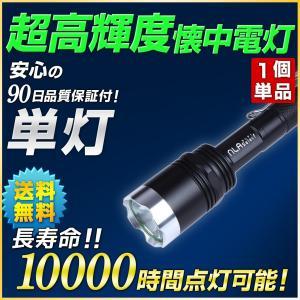 防災・災害時に最適な ledフラッシュライト/ ハンドサイズ懐中電灯 雨でも使用可能|outdoorgear
