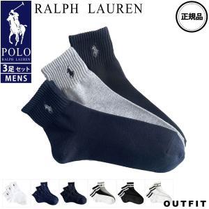 【ポイント5倍】ラルフローレン POLO 靴下 メンズ 3足セット  紳士 ソックス スニーカー 通...