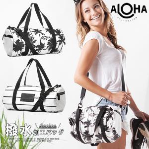 ボストンバッグ レディース アロハコレクション Aloha Collection 防水 ショルダーバッグ 2WAY おしゃれ ハンドバッグ ブランド 撥水 海 プール ジム 軽量|outfit-style