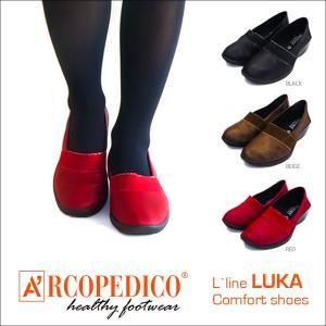 ARCOPEDICO アルコペディコ ヒールスリッポン 外反母趾 外反予防 健康 靴 レディースシューズ outfit-style