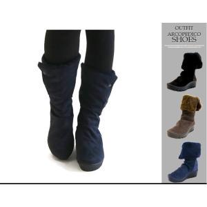 アルコペディコ ブーツ レディース 外反母趾 靴 おしゃれ ARCOPEDICO L'ライン ヴィクトリア コンフォート軽量 ローヒール カジュアル outfit-style