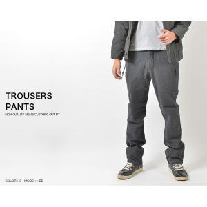 メンズ トップ杢サージ トラウザーパンツ  ボトムス|outfit-style