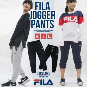FILA ジョガーパンツ メンズ レディース スウェット スエット ズボン ロングパンツ 部屋着 ルームウェア スポーツ ブランド 黒|outfit-style