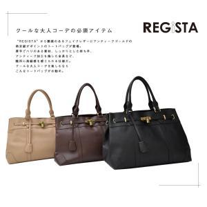 REGiSTAレディース 2WAYトートバッグ ショルダーバック 大人気 通勤 シンプル 大容量 合成皮革 A4サイズ ビジネスバック|outfit-style