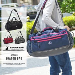 ボストンバッグ メンズ CAPTAIN STAG キャプテンスタッグ トラベルバッグ 旅行 鞄 ショルダーバッグ 48L 大容量 おしゃれ 人気 ブランド アウトドア outfit-style