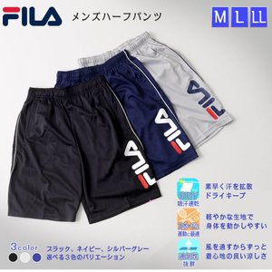 フィラ ハーフパンツ FILA メンズ スポーツウェア 下 ボトムス ズボン ショート ブランド outfit|outfit-style