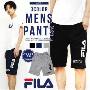 フィラ スウェット ショートパンツ FILA メンズ 下 スポーツウェア ボトムス ハーフパンツ FH7318|outfit-style