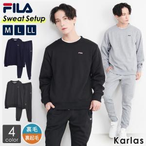 フィラ スウェット FILA セットアップ 上下 メンズ 裏起毛 ブランド outfit|outfit-style