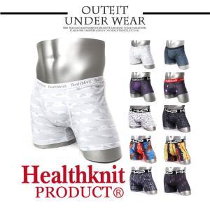 ボクサーパンツ メンズ ヘルスニット Healthknit  アンダーウェア 下着 ブリーフ パンツ インナー|outfit-style