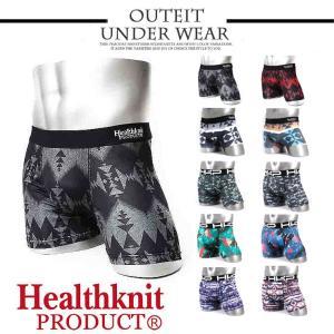 ボクサーパンツ メンズ ヘルスニット Healthknit  アンダーウェア 下着 ボクサー ブリーフ パンツ アンダーウエア インナー|outfit-style