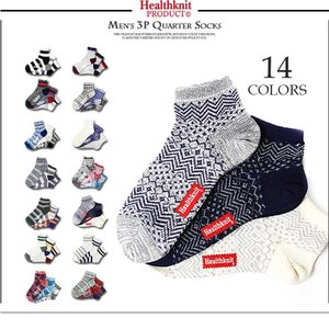 Healthknit ヘルスニット メンズ 3P 12カラー クォーター ソックス 短い メンズ 靴下セット 3足組 ソックス 3Pソックス クルータイプ outfit-style