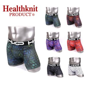 Healthknit ヘルスニット エステルボクサーパンツ メンズ アンダーウェア ボクサー パンツ ブリーフ 男性 下着|outfit-style