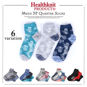 靴下 メンズ セット Healthknit ヘルスニット ソックス 3P クォーターソックス 3足組 カジュアル ブランド outfit-style