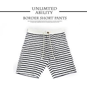UNLIMITED ABILITY(アンリミテッドアビリティ) ハーフパンツ ショートパンツ メンズ ボーダー カラー 人気 白 ホワイト|outfit-style