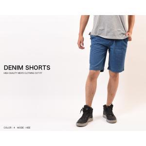 メンズライトオンスデニムショートパンツ|outfit-style
