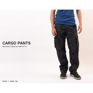 メンズベルト付きカーゴパンツ|outfit-style