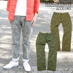 メンズ チノパンツ フラワープリントパンツ チノパンツ  フラワー柄   LW3418|outfit-style