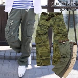 メンズ カーゴパンツ ベルト付8Pカーゴパンツ 8ポケット  ベルト付  カモフラージュ RC63400R4|outfit-style