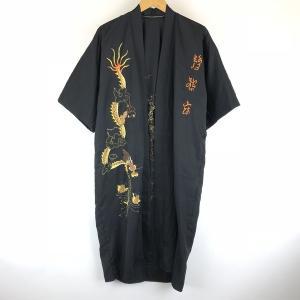 【古着】 チャイナガウン ドラゴン 龍 刺繍 半袖 ブラック系 メンズS 【中古】 n008438 outfit-vintage
