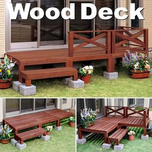 デッキ ウッドデッキ ウッドデッキキット 庭 ガーデン エクステリア 天然木 木製