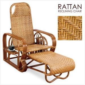 ラタンチェア 籐椅子 天然籐 ラタン リクライニングチェア サイドテーブル付き マガジンラック付き|outlet-f