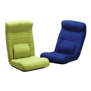 座椅子 腰にやさしい座椅子 高反発ウレタン入り 同色2脚組 在庫処分|outlet-f
