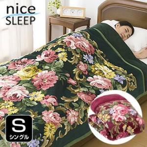 nice SLEEP/ナイススリープ 五層構造 ボリューム 毛布 ふとん シングル 送料無料|outlet-f