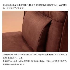 座椅子 腰痛 高反発 ハイバック ランバーサポート おしゃれ SLEEple スリープル 手元レバー式 腰サポート高反発座椅子|outlet-f|03