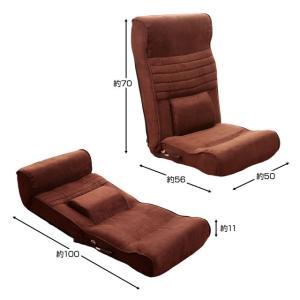 座椅子 腰痛 高反発 ハイバック ランバーサポート おしゃれ SLEEple スリープル 手元レバー式 腰サポート高反発座椅子|outlet-f|06