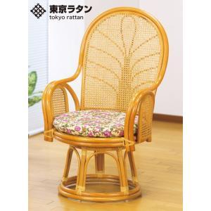 東京ラタン 天然籐ハイバック回転座椅子 ハイタイプ|outlet-f