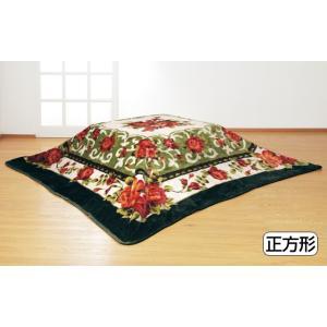 こたつ 毛布 遠赤綿入り 3層 ボリューム こたつ毛布 正方形 190cm×190cm outlet-f