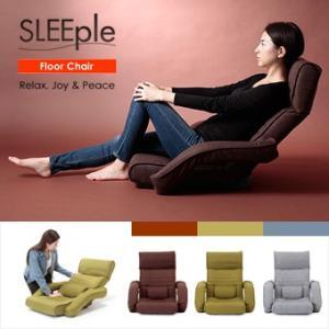 座椅子 肘付き 腰サポート ゆったりくつろげる肘掛付リクライニング座椅子 完成品 送料無料の写真