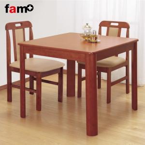 ファムプラス 天然木ダイニングテーブル 正方形 outlet-f