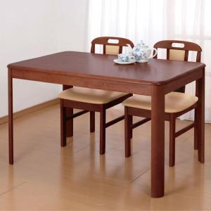 ファムプラス 天然木ダイニングテーブル 長方形 outlet-f
