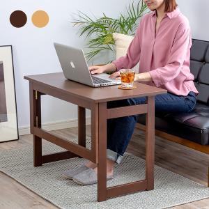 天然木折りたたみテーブル 高さ55cm outlet-f