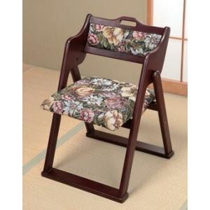 天然木 和風折りたたみ座椅子 完成品 送料無料|outlet-f