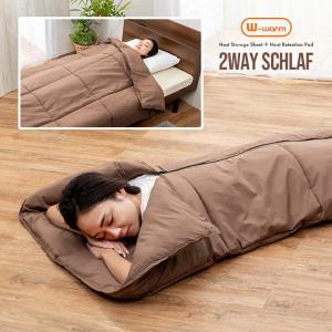羽毛を超える 暖か ダブルウォーム 2way寝袋 あったか 寝袋 冬用 コンパクト 防災 寝袋 送料無料