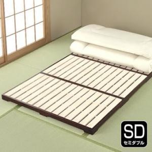 匠木工 すのこベッド すのこベット すのこマット セミダブル 三つ折り 桐製|outlet-f