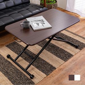 ガス圧昇降フリーテーブル リフティングテーブル ガス圧 昇降式 ローテーブル ハイテーブル  送料無料 outlet-f