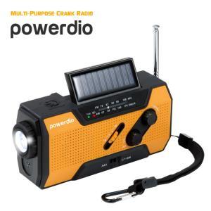 いざという時に活躍する多機能防災ラジオ FM/AMラジオ、LED懐中電灯、読書灯、SOSアラーム、ス...