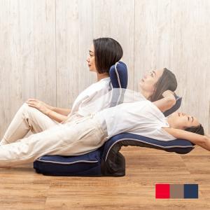 整体師さんが推奨する健康ストレッチ座椅子|outlet-f