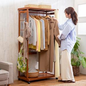 天然木 木製 カーテン付き シングル ハンガーラック 幅90cm クローゼット ハンガー  送料無料|outlet-f