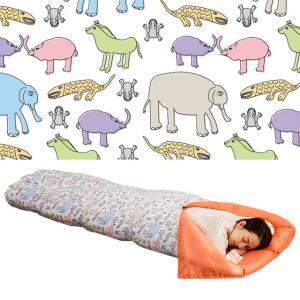 JUMPING ART PROJECT 羽毛を超える あったか ダブルウォーム 2way リバーシブル寝袋 シュラフ 防災 寝袋|outlet-f