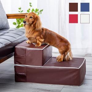 ドッグステップ スロープ 犬用 踏み台 階段 足腰に優しい低反発ドッグステップ ペット用品 ヘルニア予防 獣医師も納得 送料無料|outlet-f