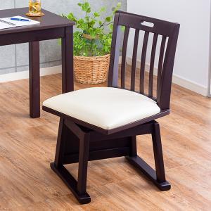 ゆったり座面の天然木回転椅子 ハイタイプ こたつ用 椅子 チェア ダイニングチェア デスクチェア パーソナルチェア|outlet-f