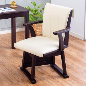 ゆったり座面の天然木肘付き回転椅子 ハイタイプ こたつ用 椅子 チェア ダイニングチェア デスクチェア パーソナルチェア|outlet-f