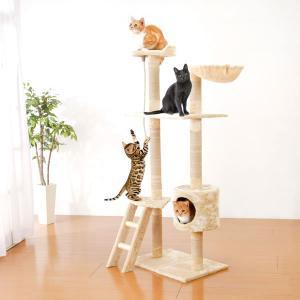 キャットタワー 猫じゃらしプレゼント 据え置き 猫タワー 猫 遊び場 タワー 爪とぎ 隠れ家 階段 ハンモック 高さ150cm|outlet-f